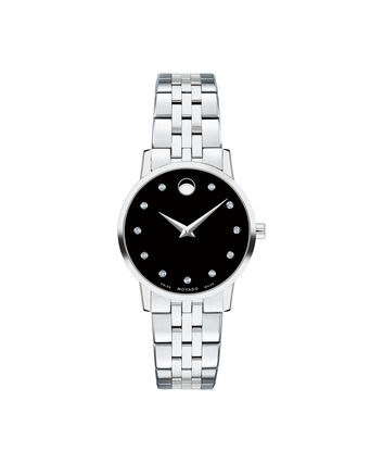 MOVADO Museum Classic0607207 – Women's 28 mm bracelet watch - 正视图