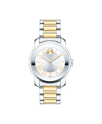 MOVADO Movado BOLD3600245 – 32 mm Luxe bracelet watch - Front view