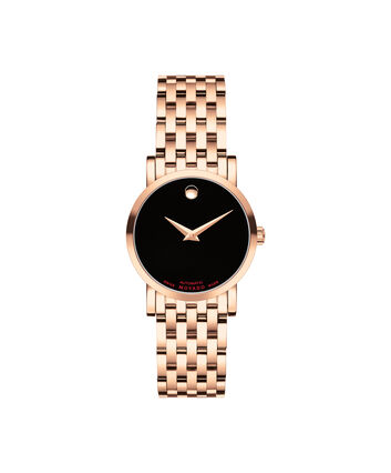 MOVADO 瑞红 (Red Label)0607064 – Women's 26 mm automatic bracelet watch - 正视图