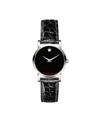 MOVADO Red Label0607009 – Women's 26 mm automatic strap watch - Front view
