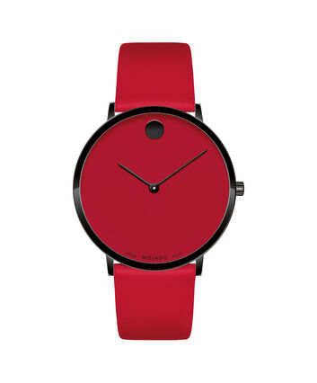 MOVADO Modern 470607429 – 40mm Modern 47 - Front view