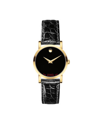 MOVADO Red Label0607010 – Women's 26 mm automatic strap watch - Front view